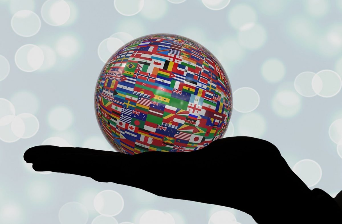 Интернационализация