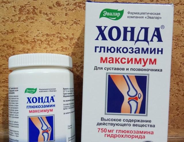 Глюкозамина гидрохлорид: что это такое, какое действие оказывает, насколько эффективен в терапевтических целях или же лучше другая форма вещества – сульфат? | статья от врача
