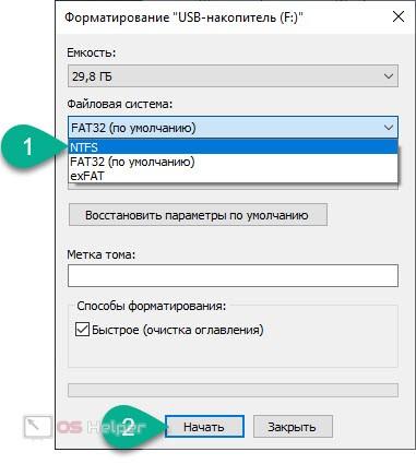 Ntfs и fat 32: что это за файловые системы, какая между ними разница и что лучше выбрать?