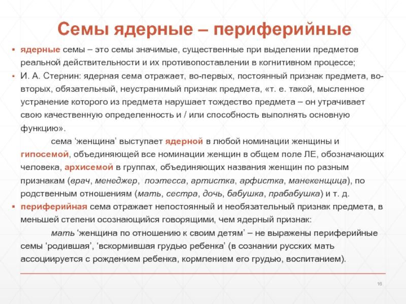 Усть-сема — википедия. что такое усть-сема