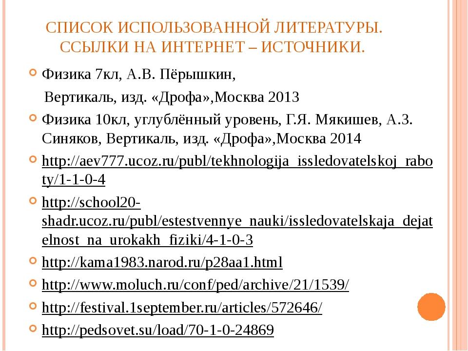 Rudn university scientific periodicals portal