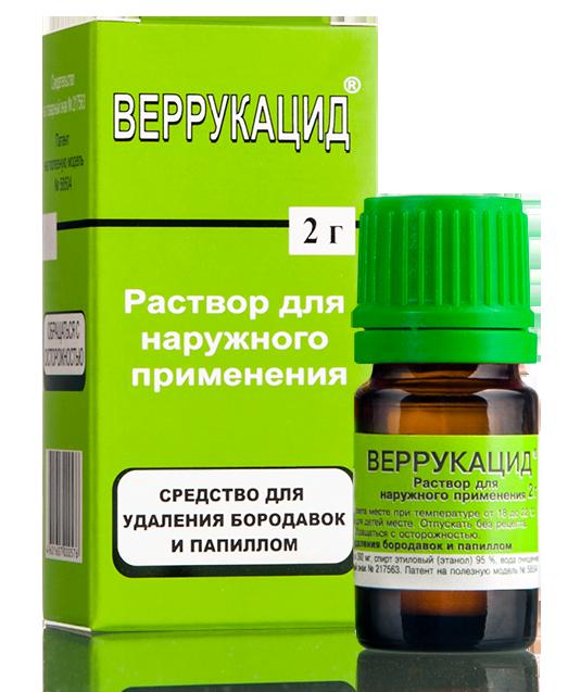 Эффективные средства от папиллом на шее: народные и аптечные