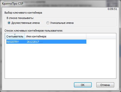 Криптопро | криптопро .net