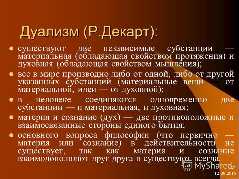 Что такое дуальное обучение и как оно реализовано в россии
