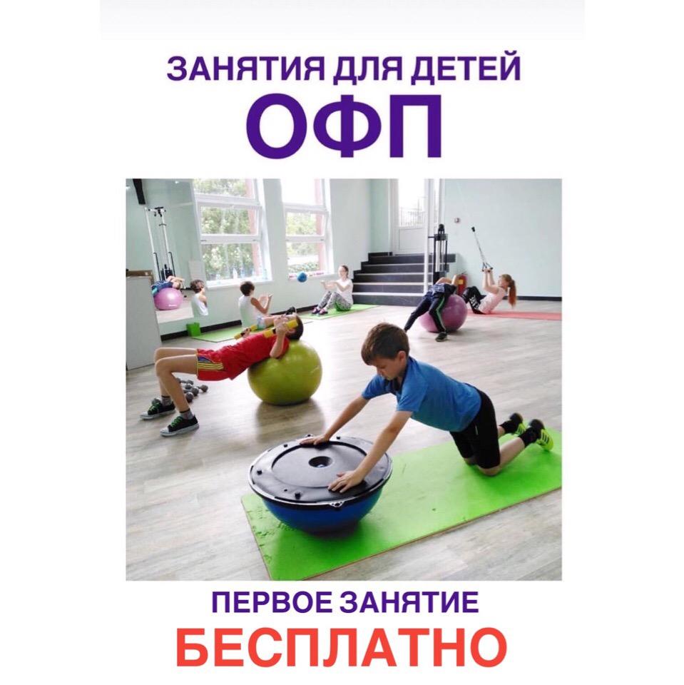 Общая и специальная физическая подготовка — sportwiki энциклопедия