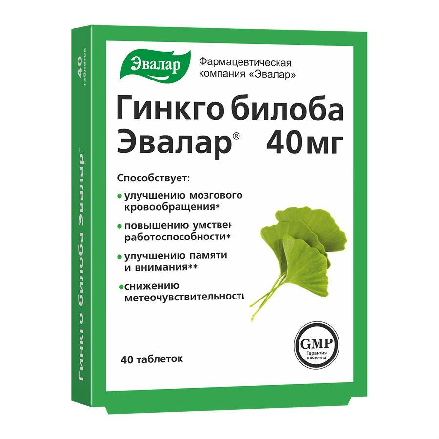 Бромелайн - препараты, инструкция по применению