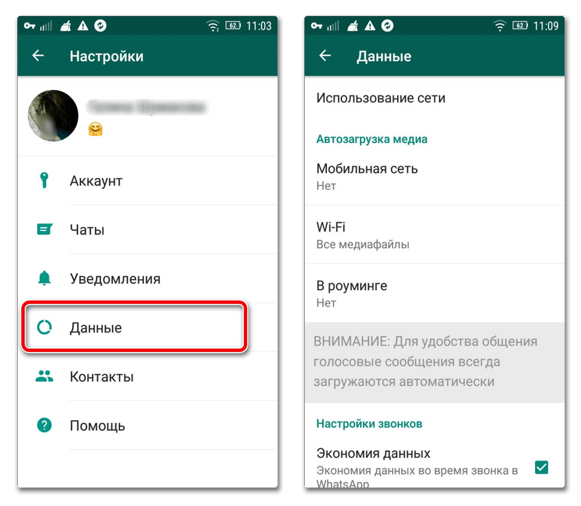 Whatsapp для бизнеса как вести бизнес в whatsapp business