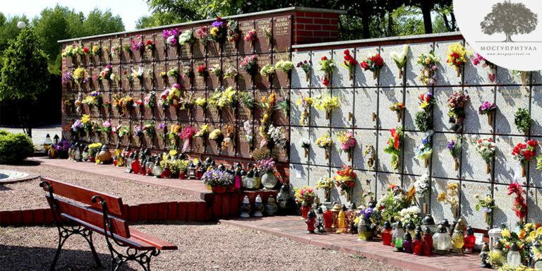 Колумбарий: что это такое и его виды на кладбище