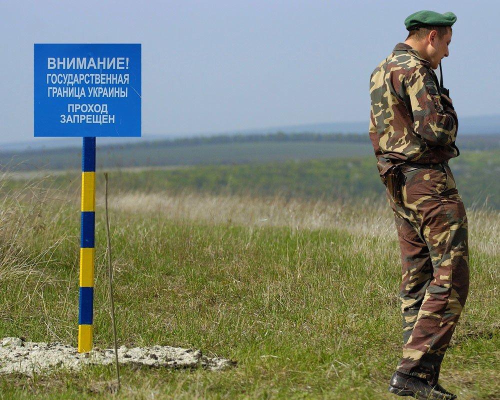 Что такое демаркация границы между двумя государствами простыми словами