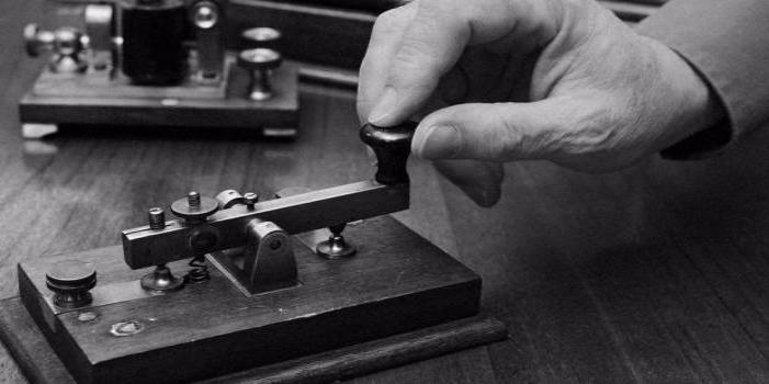 Телеграфная связь: принцип действия и история развития