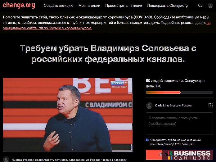 Есть ли смысл подписывать петиции в интернете?   православие и мир