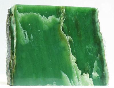 Нефрит камень: [фото, свойства и характеристики]