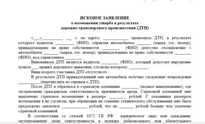 Сопутствующий ущерб — википедия. что такое сопутствующий ущерб