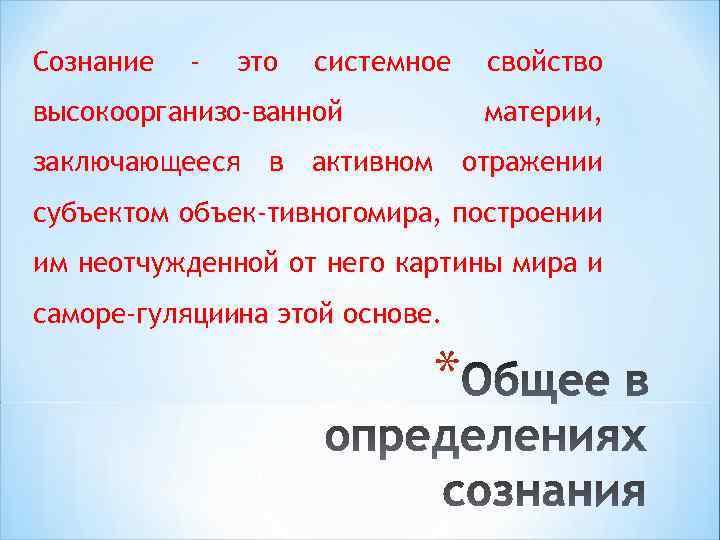 Величайшие загадки: что такое сознание? - hi-news.ru