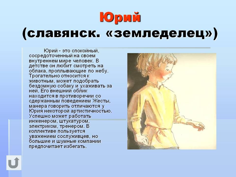 Значение имени максим на alltaro.ru