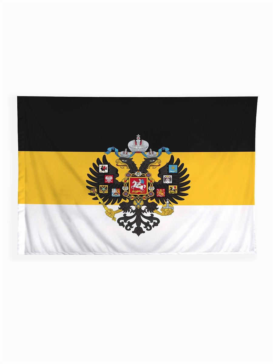 Что такое флаг и зачем он нужен?