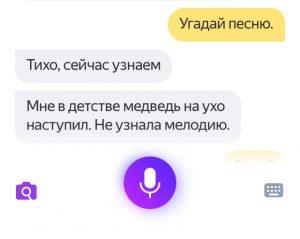 Создаём голосовое приложение на примере google assistant