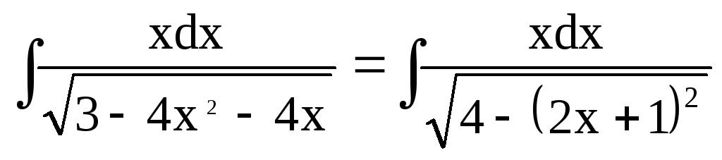 Определённый интеграл