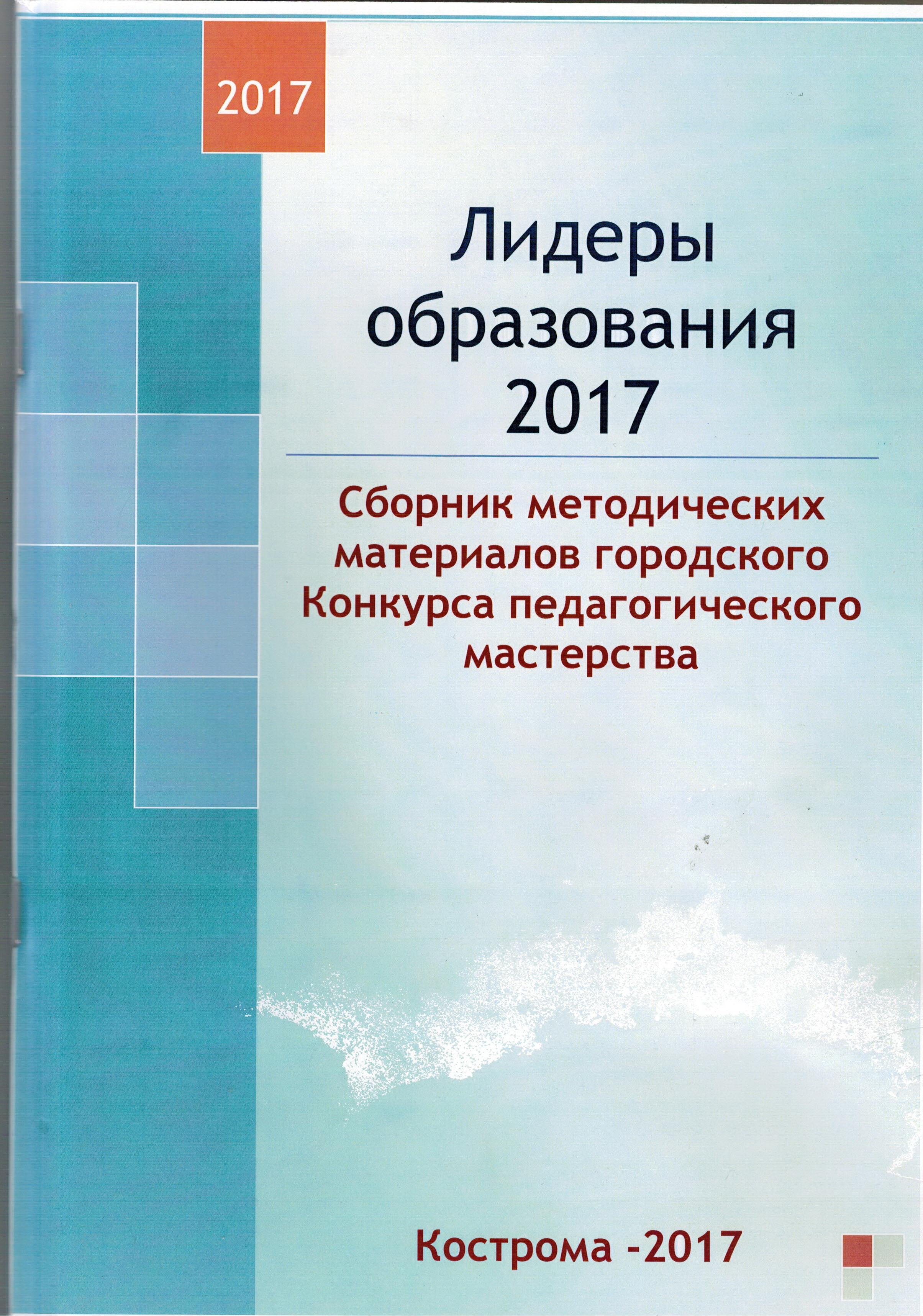 Методические рекомендации, предъявляемые к оформлению методической разработки. воспитателям детских садов, школьным учителям и педагогам - маам.ру