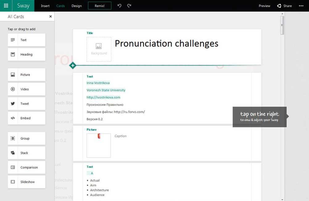 Мультимедийная презентация учебного назначения   контент-платформа pandia.ru