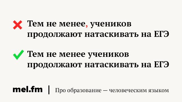 Уточняющие члены предложения – примеры, обособление, знаки препинания (8 класс, русский язык)