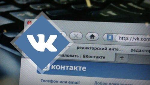 Как быстро и бесплатно накрутить опросы и голосования  вконтакте