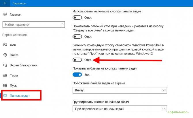 Как открыть командную строку на компьютере с windows   пингвитех