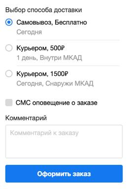Vba excel. элемент управления checkbox (флажок)
