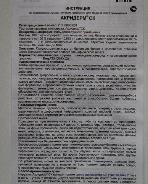Дексаметазон — википедия с видео // wiki 2