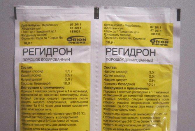 Регидрон: от чего помогает, показания к применению, цена в аптеке