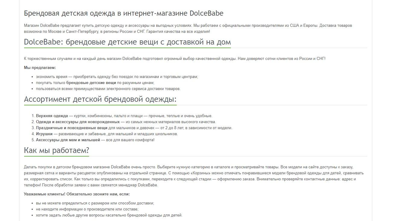 Понятие конверсии сайта, особенности ее расчета и способы повышения