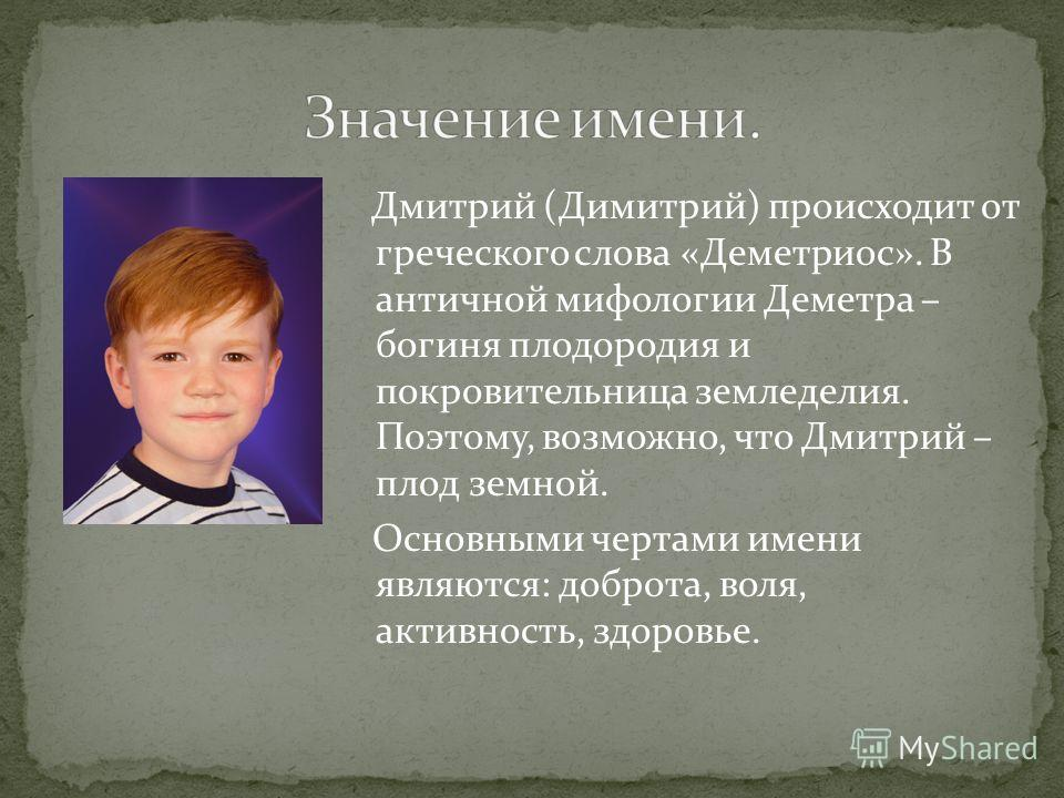 Дима водный - биография, crush family, отек лица, мама водного