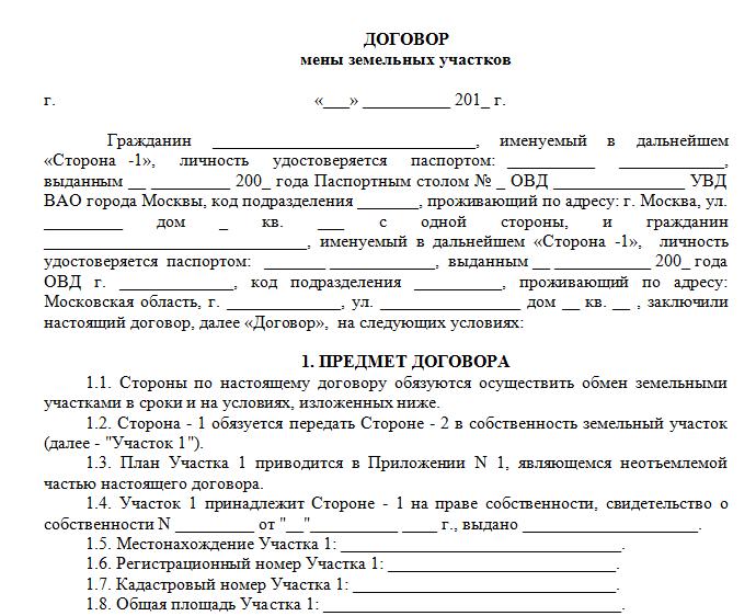 Мена (украина) — википедия. что такое мена (украина)