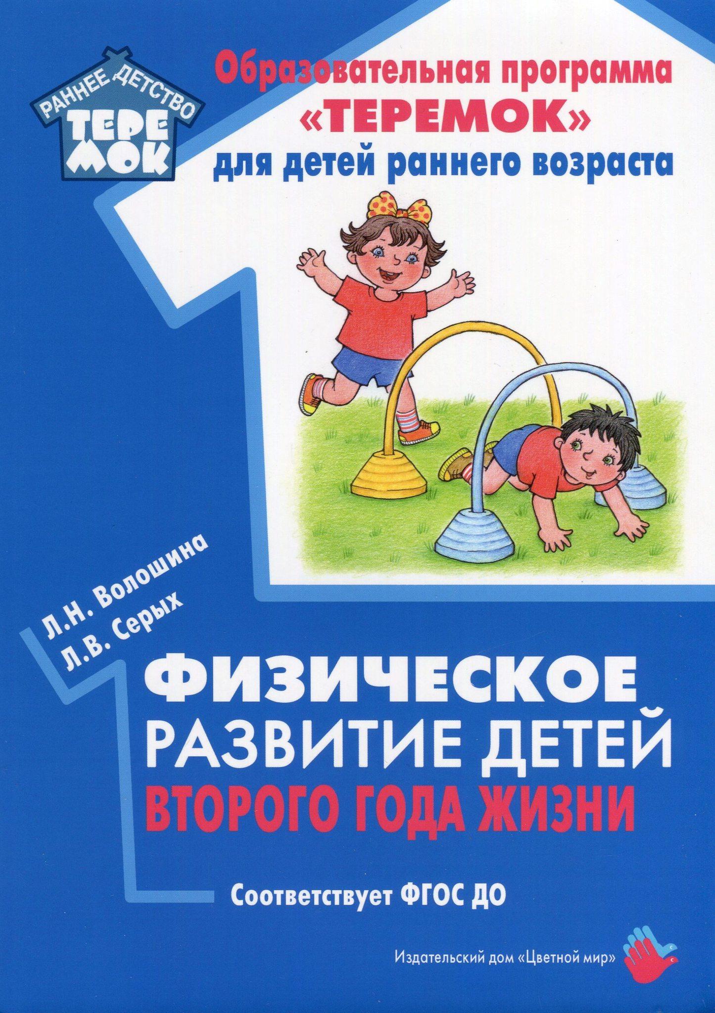 Физическое развитие — sportwiki энциклопедия