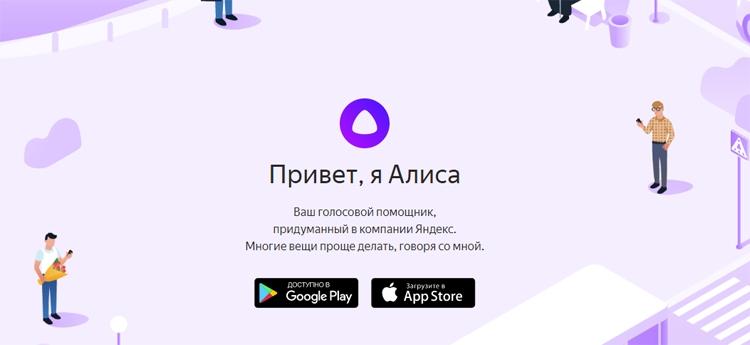 Голосовые помощники для андроид - лучшие голосовые ассистенты на android