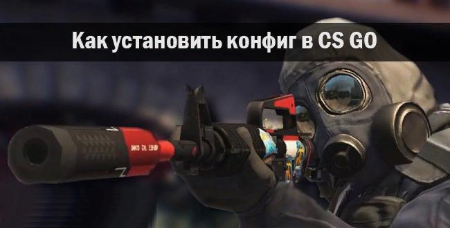 Настройка конфига cs 1.6 (steam / non-steam)