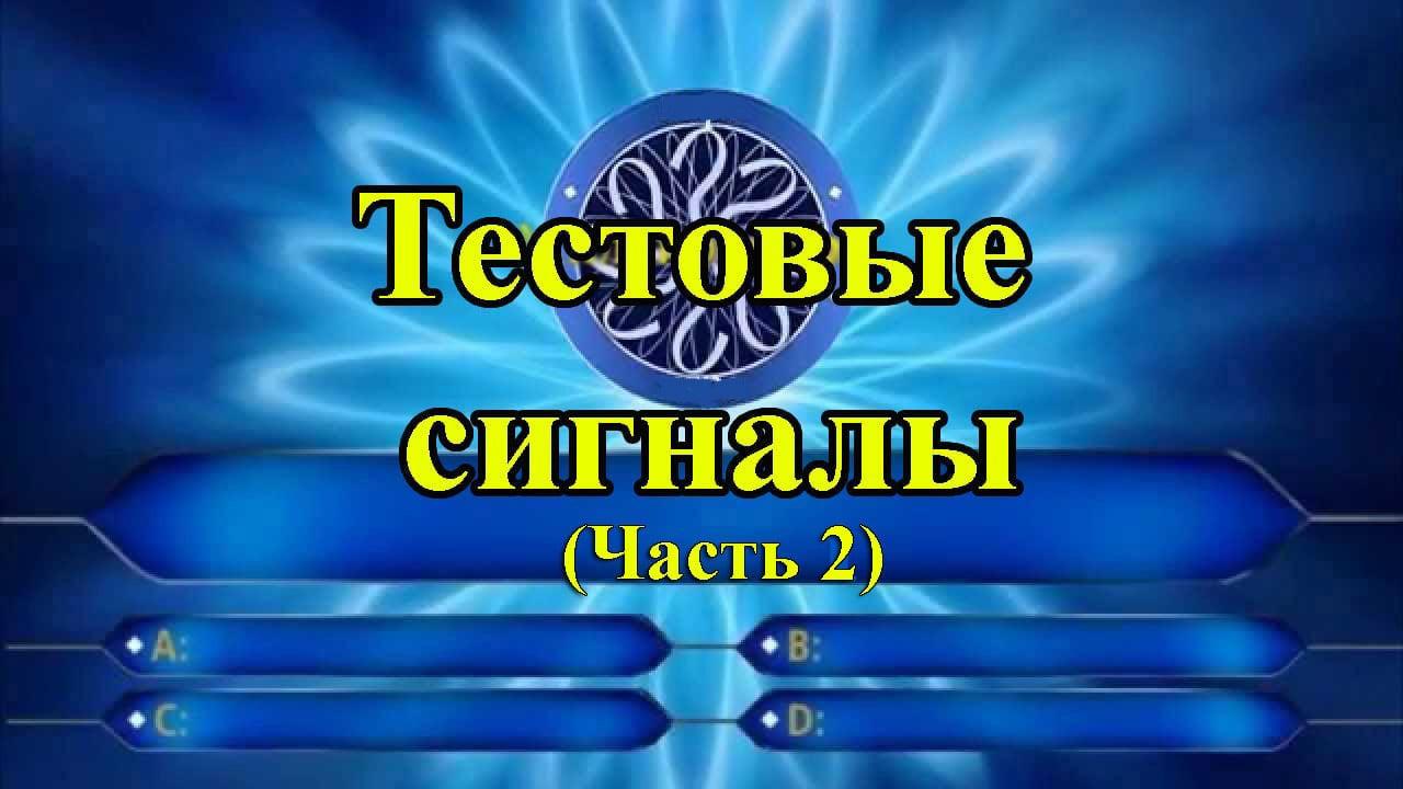 Шум - это... определение, классификация и источники шумов :: syl.ru