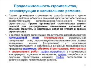 Реконструкция  —  что это такое   ktonanovenkogo.ru