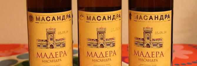 Вино мадера (madeira): вкусовые качества и как правильно пьют этот напиток