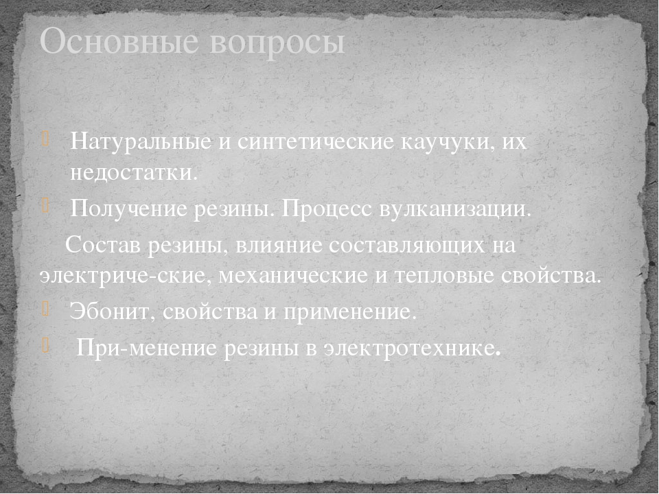 О шинах и дисках   справочная информация об автомобильных шинах и колесных дисках в покрышка.ru