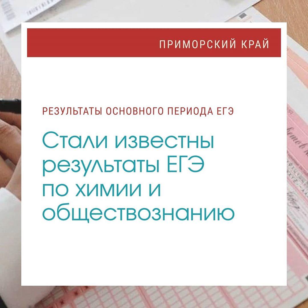Единый государственный экзамен. досье