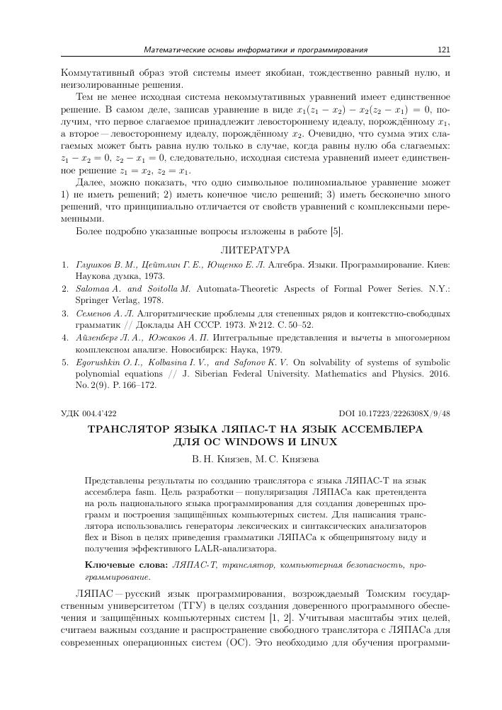 Qtranslate официальный сайт, бесплатно скачать на русском