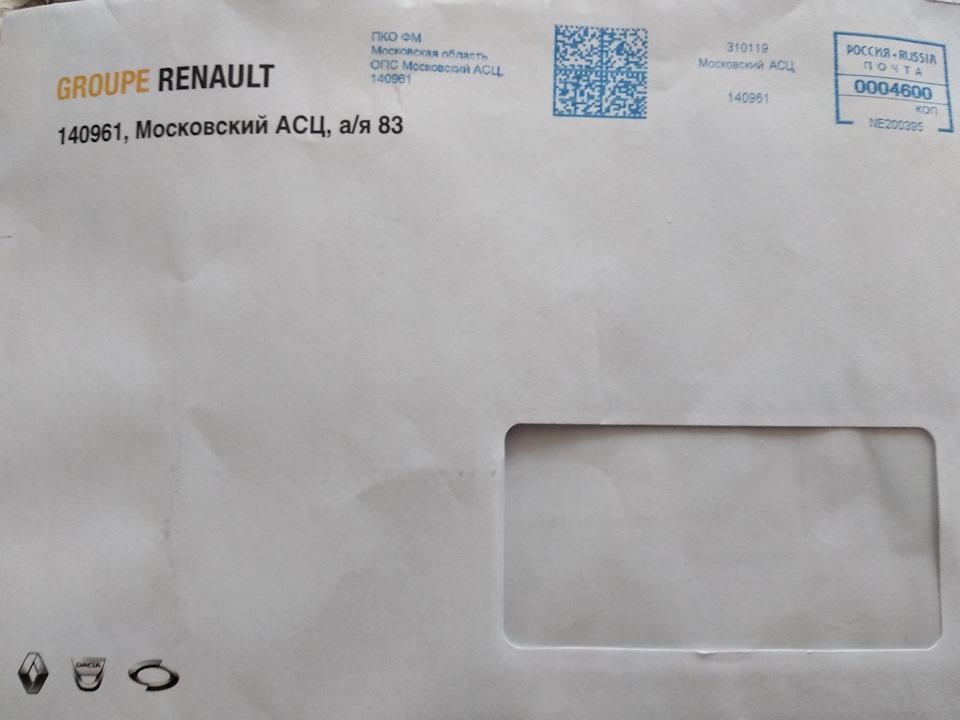 Московский асц-дти - что это такое и какая организация высылает заказные письма или извещения