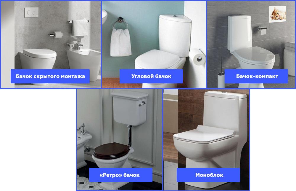 Как правильно выбрать унитаз для квартиры: какой лучше для дома без брызг (+ видео)