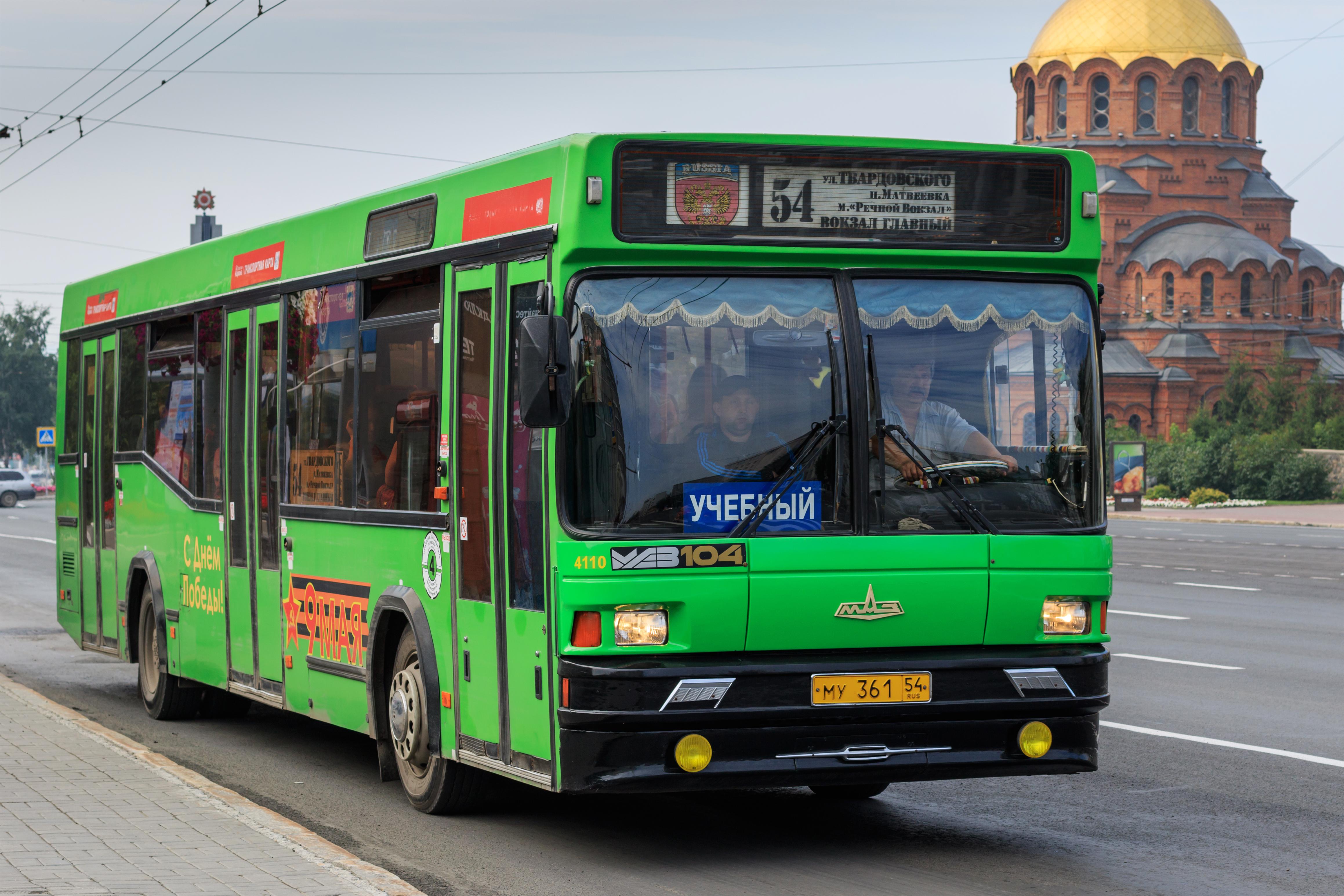 Что такое транспорт? виды транспорта :: syl.ru