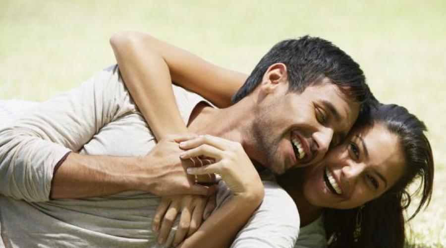 Определение счастья: что такое счастье и откуда оно берётся?