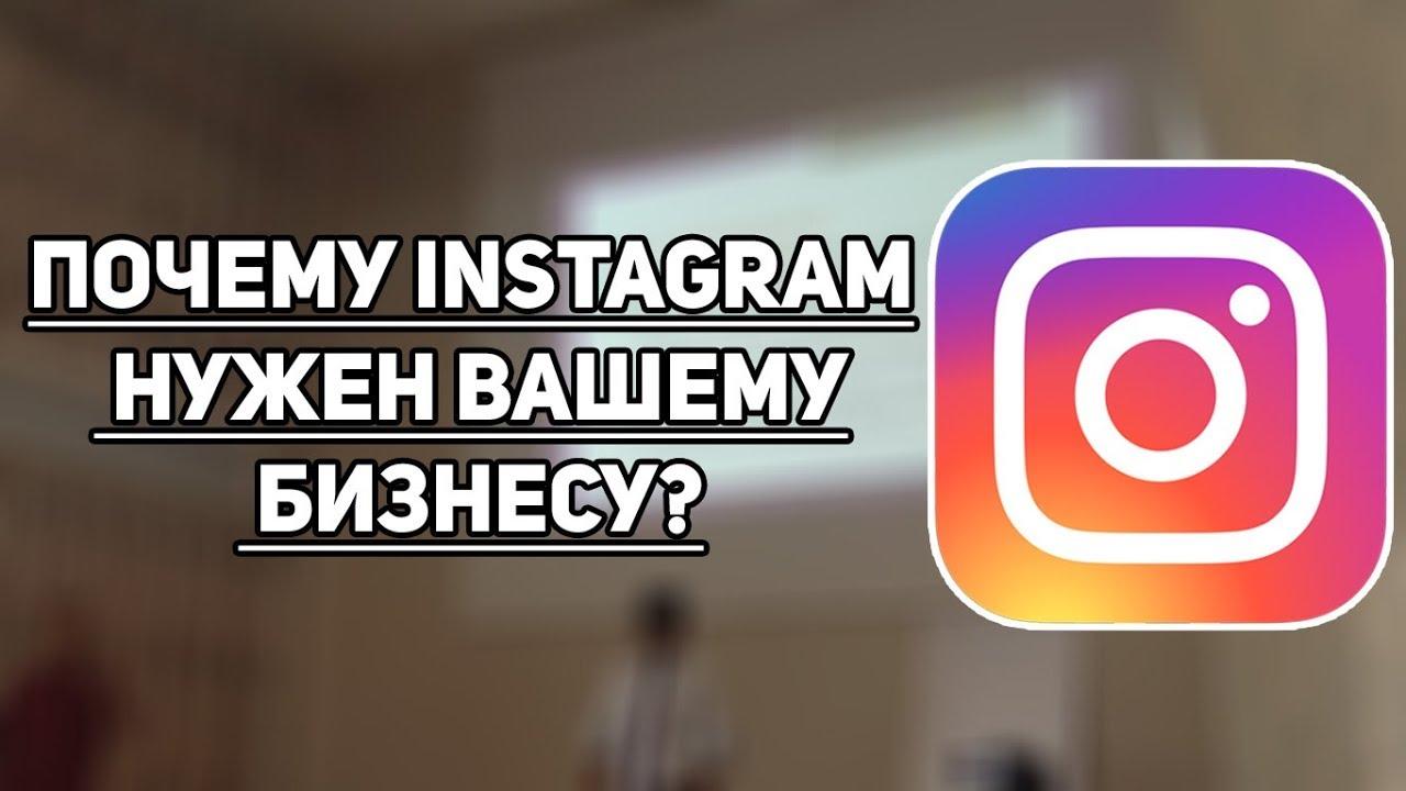 Инстаграм — чтоэто такое и как им пользоваться, способы регистрации в instagram с компьютера. | как работать.ру
