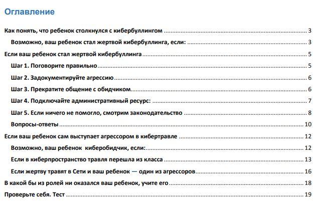 Fortnite tracker (статистика на русском)