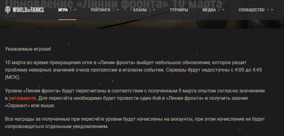 Фронт - это... значение слова фронт. трудовой фронт. атмосферный фронт :: syl.ru