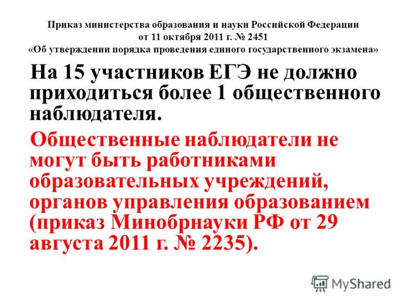 Что нужно знать выпускнику о егэ-2020 — российская газета